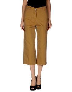 Повседневные брюки Semi Couture