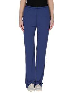 Повседневные брюки Walter Duchini
