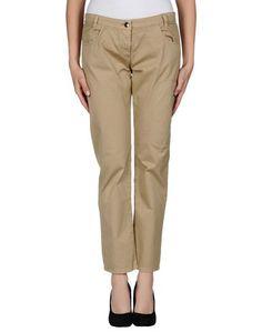 Повседневные брюки C'n'c' Costume National