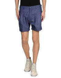 Джинсовые шорты Camo