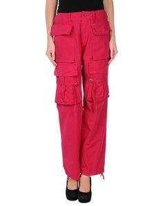 Повседневные брюки HH