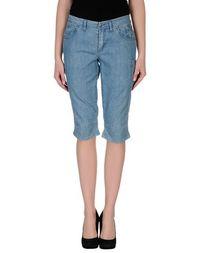 Джинсовые брюки-капри Jaggy Golf