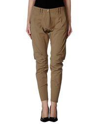Повседневные брюки Plein SUD FayҪal Amor