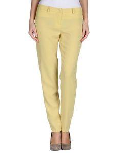 Повседневные брюки Sopi