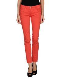 Джинсовые брюки Staff Jeans &Amp; CO.