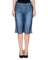 Джинсовые брюки-капри Harmont&Amp;Blaine