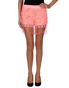 Повседневные шорты Glamour IN Rose
