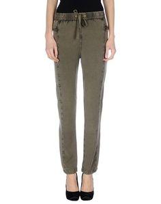 Повседневные брюки Stella Forest