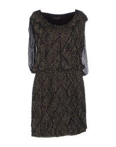 Короткое платье Gestuz