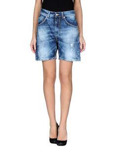 Джинсовые бермуды UP ★ Jeans