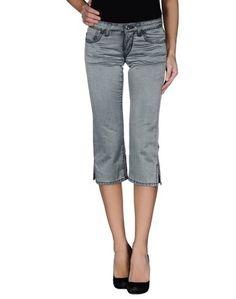 Джинсовые брюки-капри Parasuco Cult
