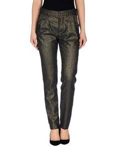 Повседневные брюки Phonz Says Black