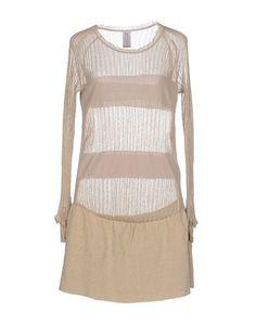 Короткое платье Uniqueness
