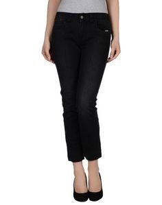 Джинсовые брюки Airline