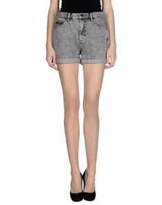 Джинсовые шорты Selected Femme