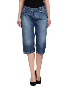 Джинсовые брюки-капри Alex Vidal