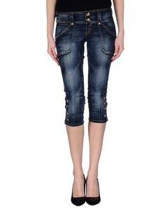 Джинсовые брюки-капри S.O.S BY Orza Studio