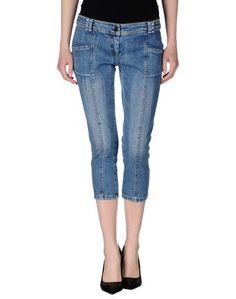 Джинсовые брюки-капри Germano Zama