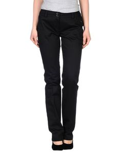 Повседневные брюки Lineaemme