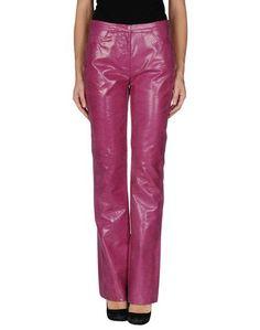Повседневные брюки Roccobarocco Jeans