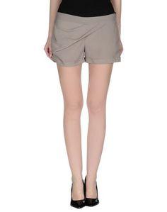 Повседневные шорты Hanita