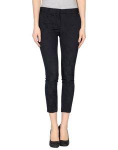 Повседневные брюки Marciano
