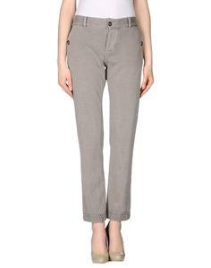 Повседневные брюки Maesna