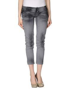 Брюки-капри GJ Gaudi' Jeans
