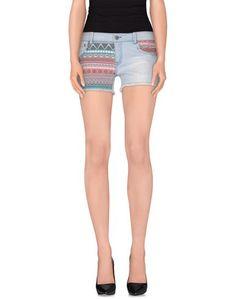 Джинсовые шорты Outfitters' Nation