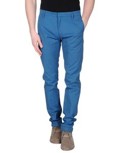 Повседневные брюки Richard Nicoll