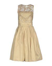 Платье до колена BGN