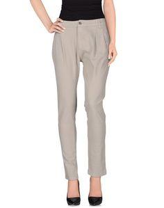 Повседневные брюки Doralice