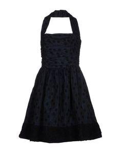 Платье до колена Moskada