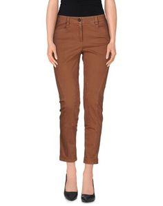 Повседневные брюки Cappellini