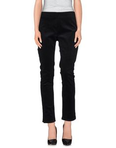 Повседневные брюки Parah