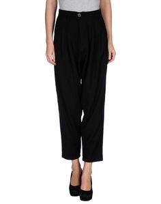 Повседневные брюки Madison Apparel