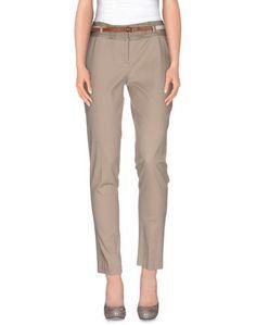 Повседневные брюки X'S Milano