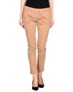 Повседневные брюки L'air DE Rien