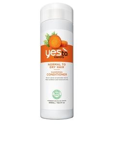 Кондиционер для волос Yes To Carrots 500 мл - Carrots