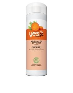Увлажняющий шампунь Yes To Carrots - 500 мл - Carrots
