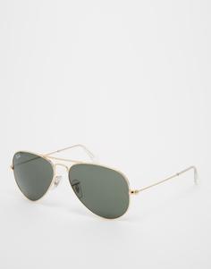 Большие солнцезащитные очки‑авиаторы Rayban - Золотой