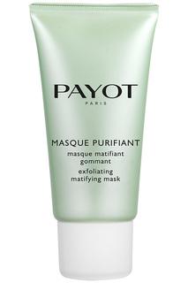 Очищающая маска-скраб 50 мл Payot