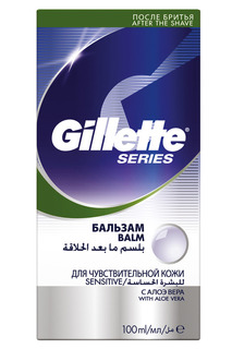 Бальзам после бритья Sensitive Gillette