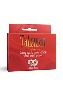 Саше для чистки золота Talisman