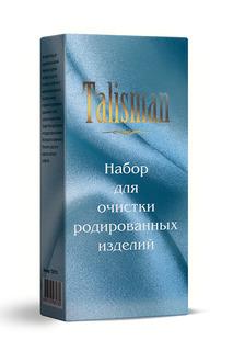 Набор чистки изделий с родием Talisman