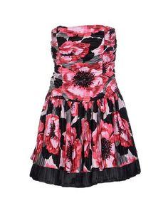 Короткое платье Elite