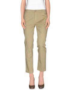 Повседневные брюки L' Autre Chose