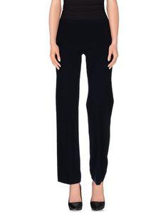 Повседневные брюки Neera