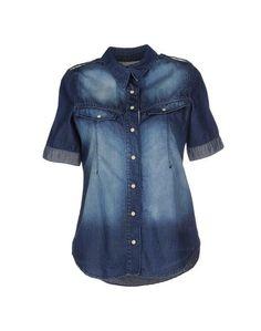 Джинсовая рубашка Zu+Elements