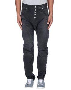 Джинсовые брюки HumÖr